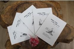 부처님의 생애와 그 위대한 가르침(5권)